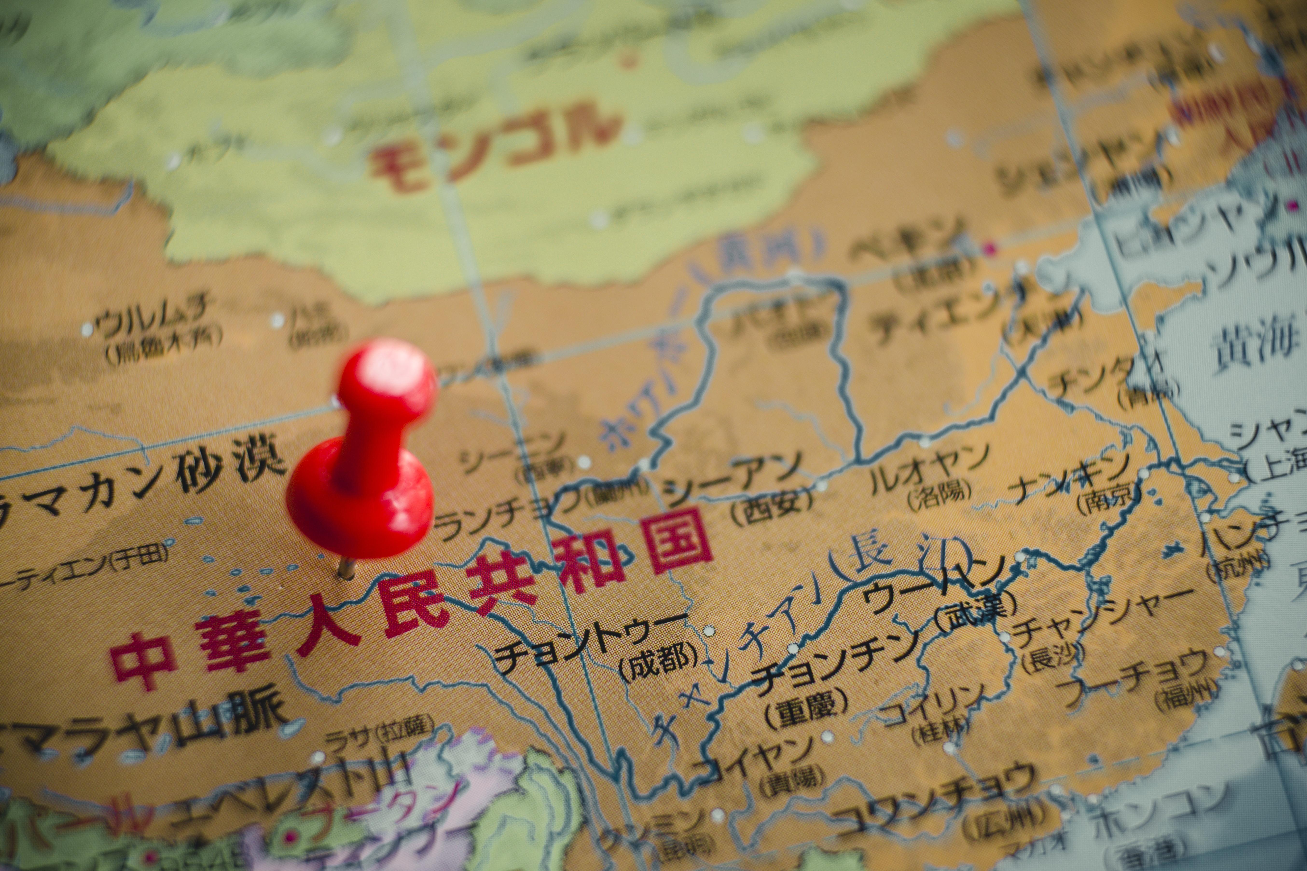 中国人を就労ビザで雇用なら東京都港区の行政書士法人エベレスト東京品川事務所が解説します。東京都・神奈川県・千葉県・埼玉県・静岡・愛知県対応!