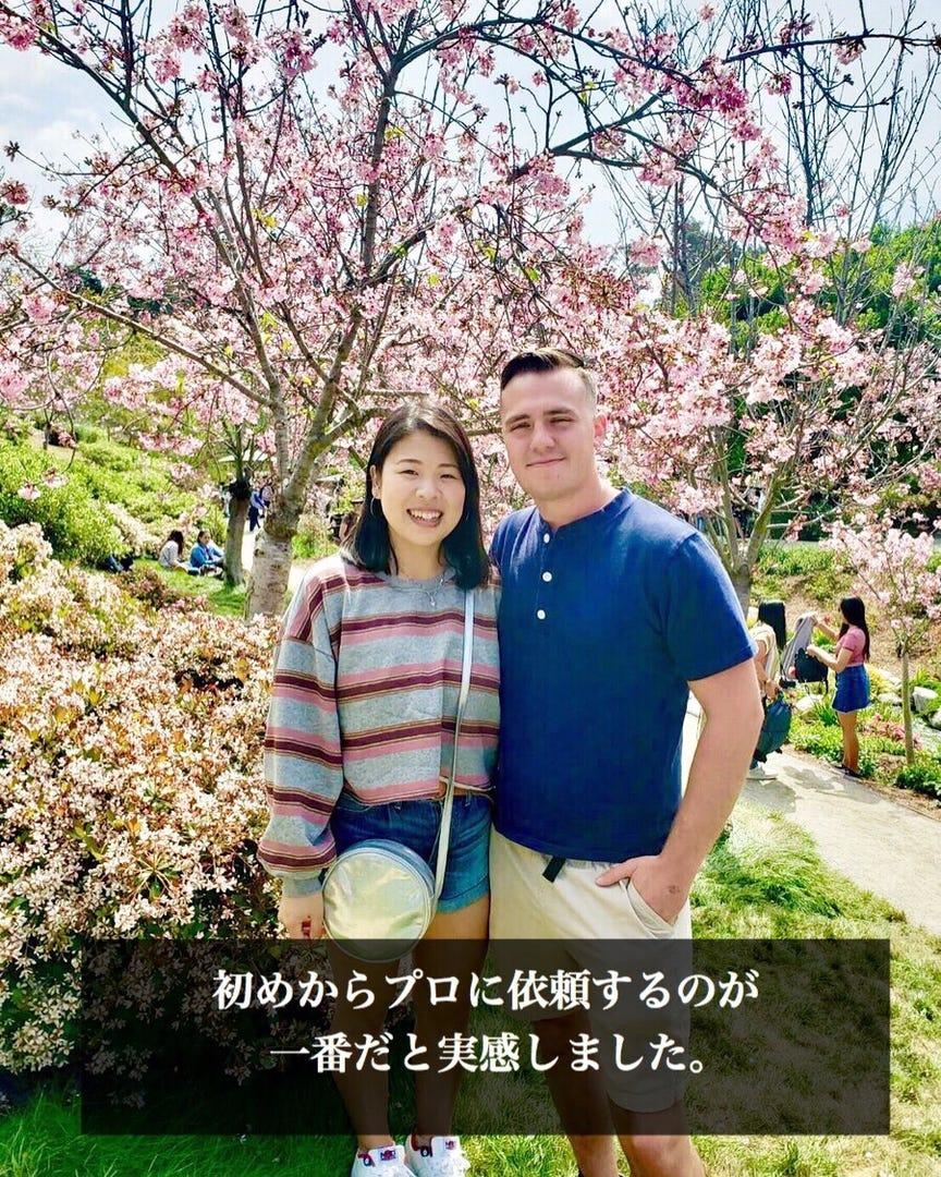 お客様の声【アメリカ人男性×日本人女性】国際結婚・日本人の配偶者ビザ申請