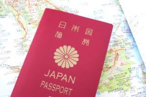 【帰化申請】静岡のA.C.C.行政書士事務所