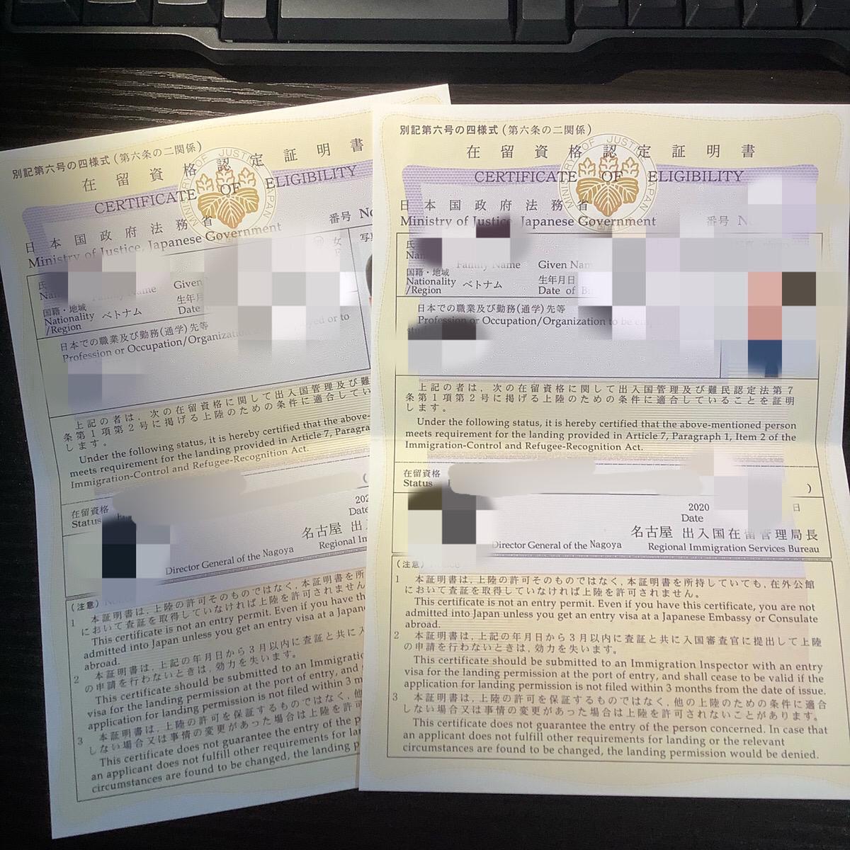 1.在留資格認定証明書交付申請とは?静岡県のA.C.C.行政書士事務所